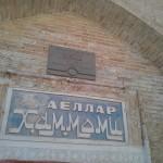 Im Frauenhamam in Buchara