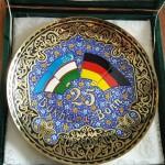 Geschenk von der Stadt Buchara