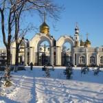 tashkent till 096