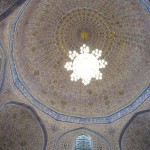 tashkent till 247